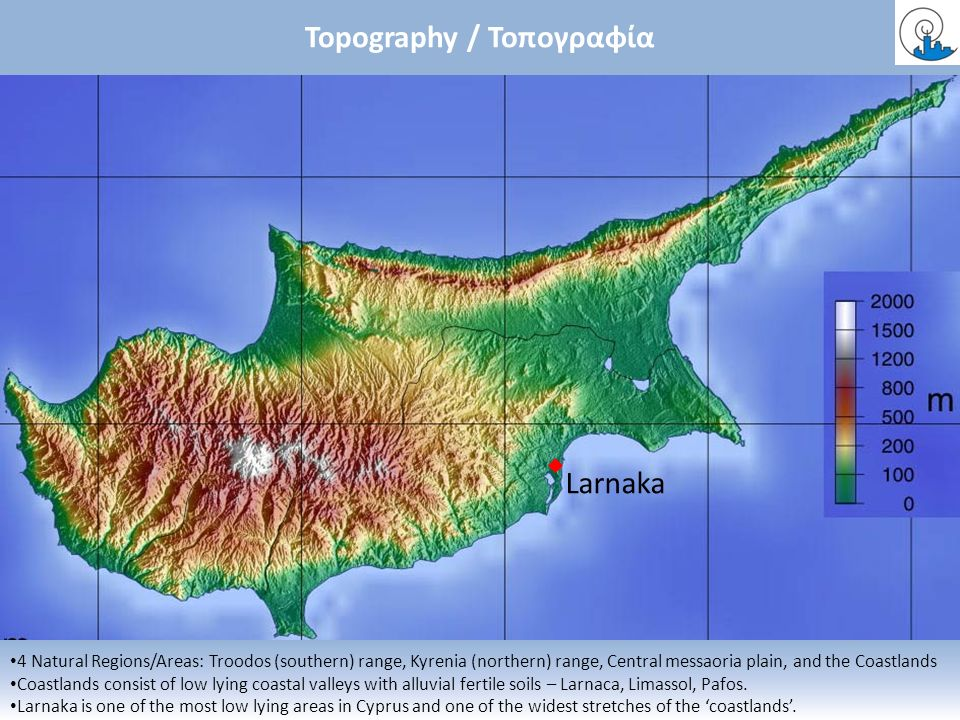 Larnaka 4 Natural Regions/Areas: Troodos (southern) range, Kyrenia (northern) range, Central messaoria plain, and the Coastlands Coastlands consist of