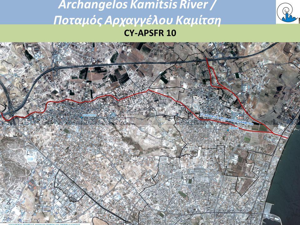 CY-APSFR 10 Archangelos Kamitsis River / Ποταμός Αρχαγγέλου Καμίτση