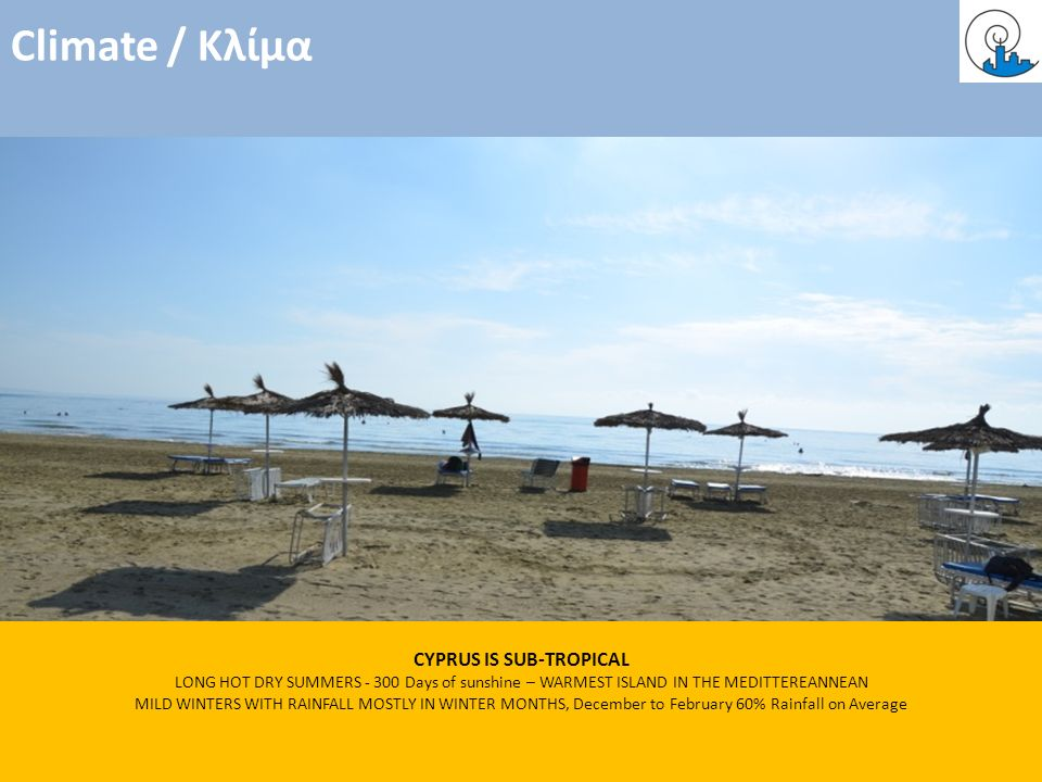Bathing Water Quality in Larnaka / Ποιότητα των Υδάτων Κολύμβησης στη Λάρνακα -The Environment Service is responsible for monitoring Bathing water quality in line with the Bathing Water Directive.