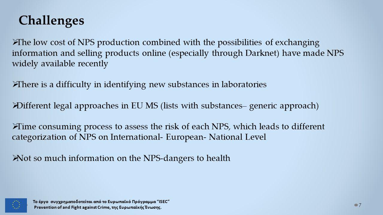 Το έργο συγχρηματοδοτείται από το Ευρωπαϊκό Πρόγραμμα ISEC Prevention of and Fight against Crime, της Ευρωπαϊκής Ένωσης.
