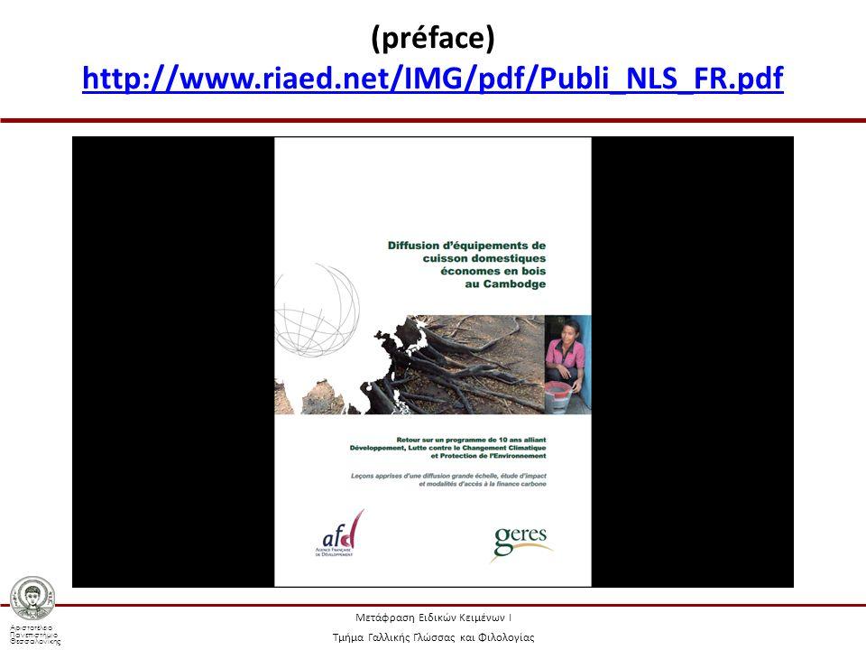 Αριστοτέλειο Πανεπιστήμιο Θεσσαλονίκης Μετάφραση Ειδικών Κειμένων Ι Τμήμα Γαλλικής Γλώσσας και Φιλολογίας (préface) http://www.riaed.net/IMG/pdf/Publi_NLS_FR.pdf http://www.riaed.net/IMG/pdf/Publi_NLS_FR.pdf