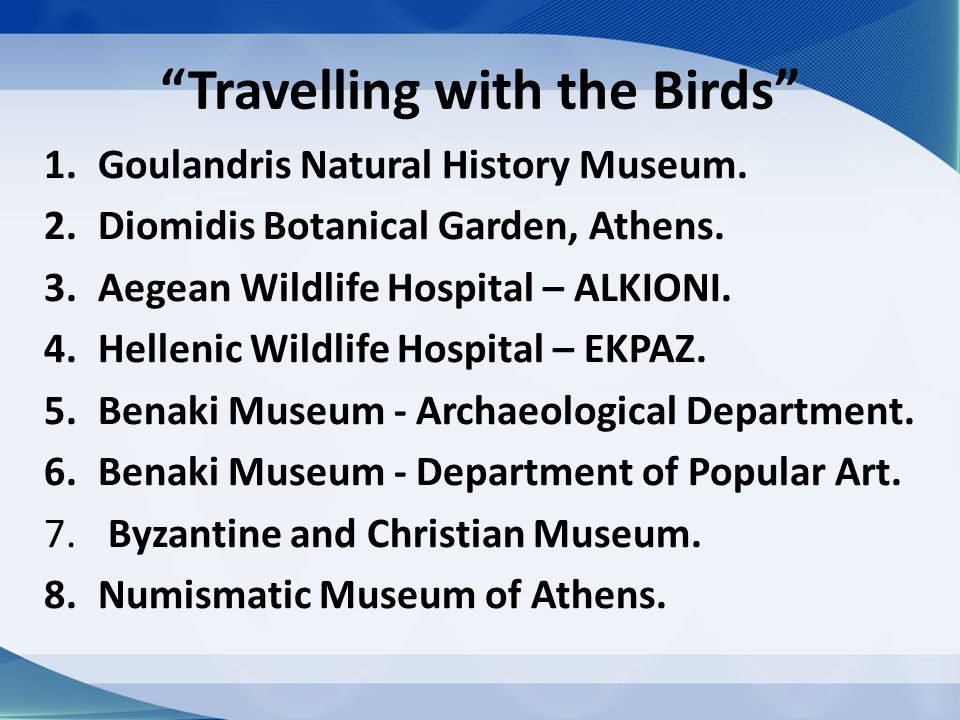 Travelling with the Birds 1.Goulandris Natural History Museum.