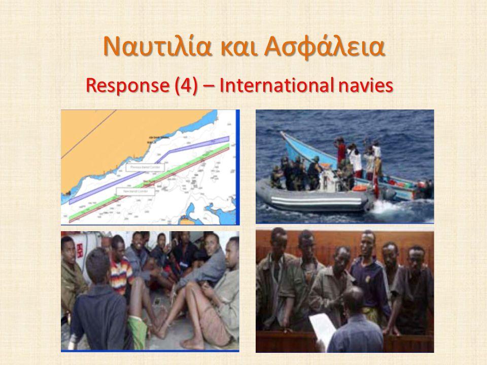 Ναυτιλία και Ασφάλεια Response (4) – International navies