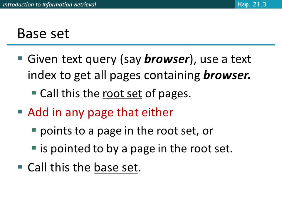 Introduction to Information Retrieval Base set  Given text query (say browser), use a text index to get all pages containing browser.