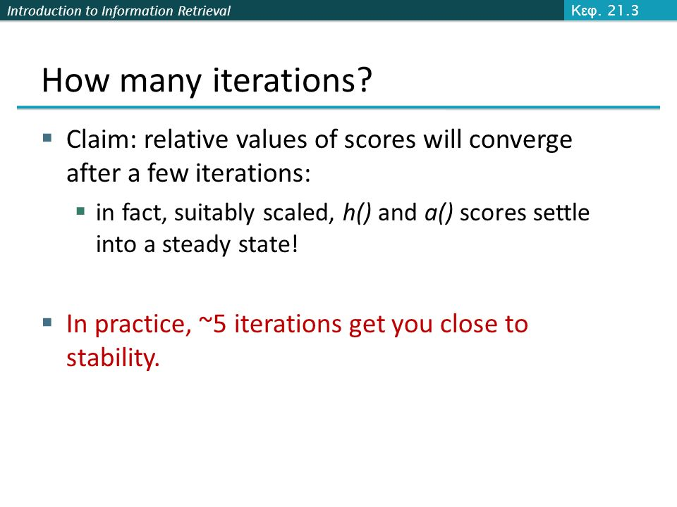 Introduction to Information Retrieval How many iterations.