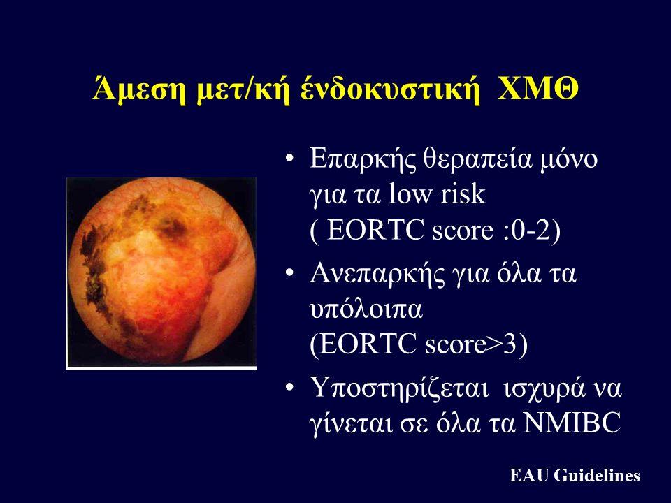 Άμεση μετ/κή ένδοκυστική ΧΜΘ Επαρκής θεραπεία μόνο για τα low risk ( EORTC score :0-2) Ανεπαρκής για όλα τα υπόλοιπα (EORTC score>3) Υποστηρίζεται ισχ