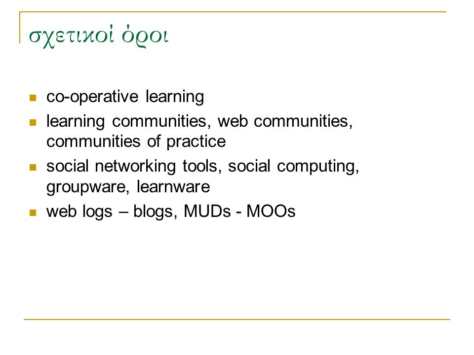 2004: year of the blog