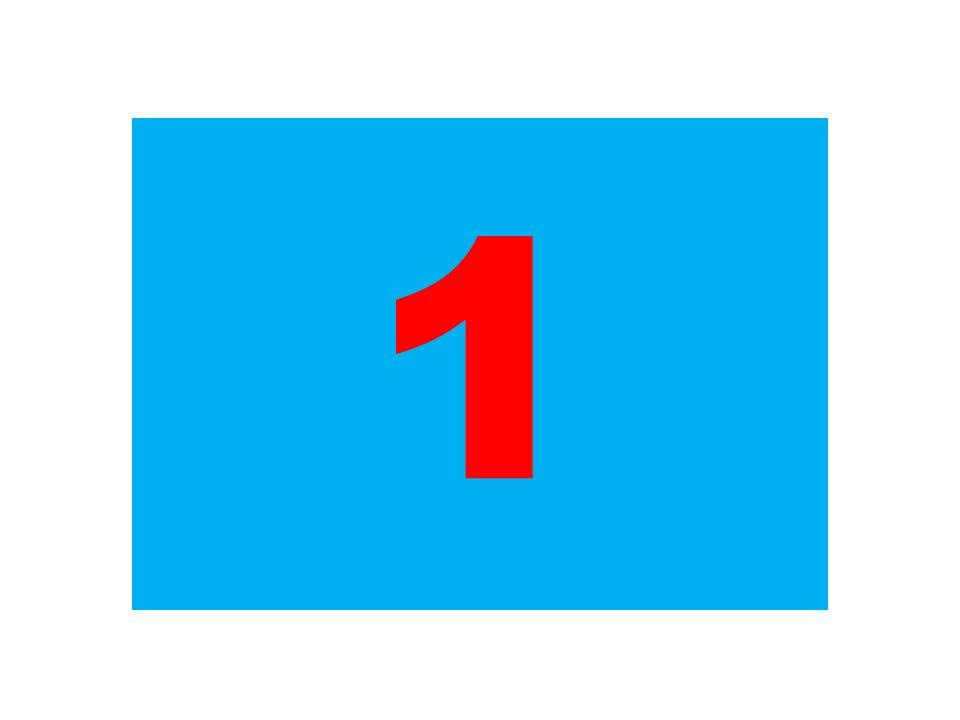 ΓΕΝΙΚA ΟΙ ΠΕΡΙΣΤΡΟΦΙΚΕΣ ΑΝΤΛΙΕΣ ΕΚΤΟΠΙΣΕΩΣ ΟΝΟΜΑΖΟΝΤΑΙ ΚΑΙ ΑΝΤΛΙΕΣ ΟΓΚΟΜΕΤΡΙΚΟΥ ΤΥΠΟΥ (VOLUMETRIC TYPE) η ΚΑΙ ΟΓΚΟΜΕΤΡΙΚΕΣ ΑΝΤΛΙΕΣ, ΕΚΤΟΠΙΖΟΥΝ ΤΟ ΥΓΡΟ ΚΑΙ ΤΟ ΑΝΑΓΚΑΖΟΥΝ ΝΑ ΡΕΕΙ ΥΠΟ ΠΙΕΣΗ.