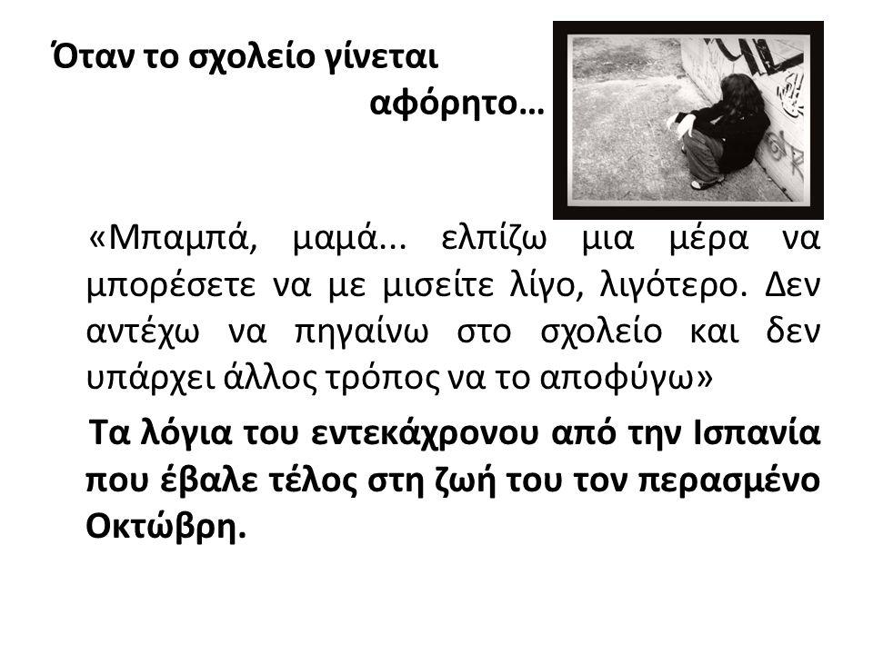 ΣΑΣ ΕΥΧΑΡΙΣΤΟΥΜΕ 13