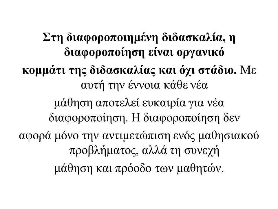 ΑΤΟΜΙΚΟ ΠΡΟΓΡΑΜΜΑ ΕΡΓΑΣΙΑΣ