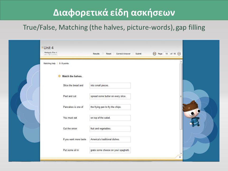 Διαφορετικά είδη ασκήσεων True/False, Matching (the halves, picture-words), gap filling