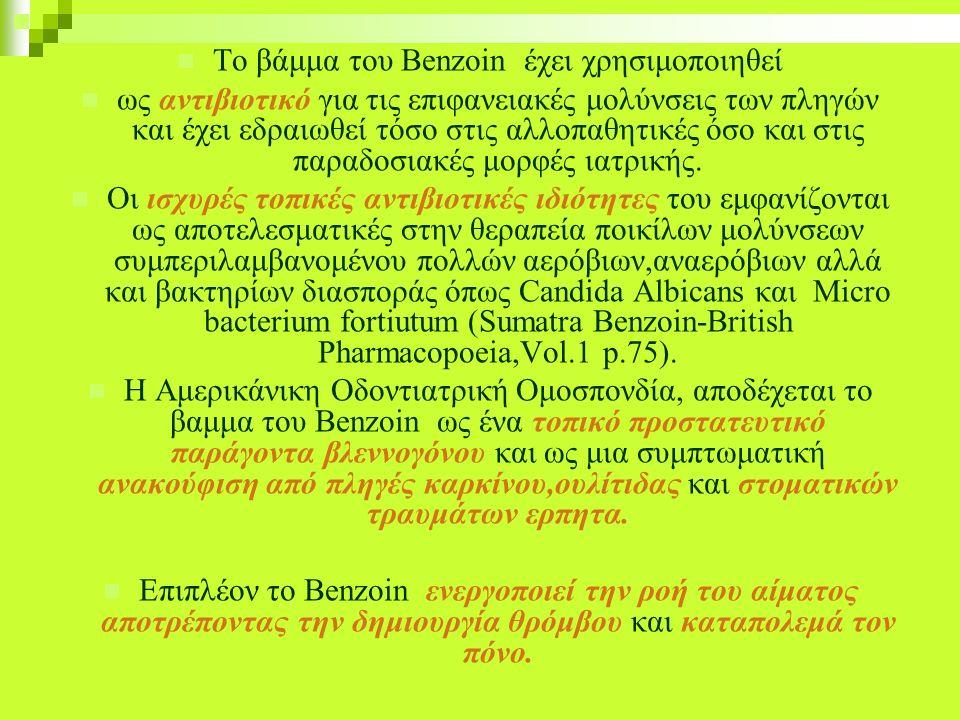 Το Βenzoin προέρχεται από τα τρία είδη του γένους Styrax της οικογένειας Styracaceae. Υπάρχουν περίπου 130 είδη αυτής της μορφής του φυτού. Το Βenzoin