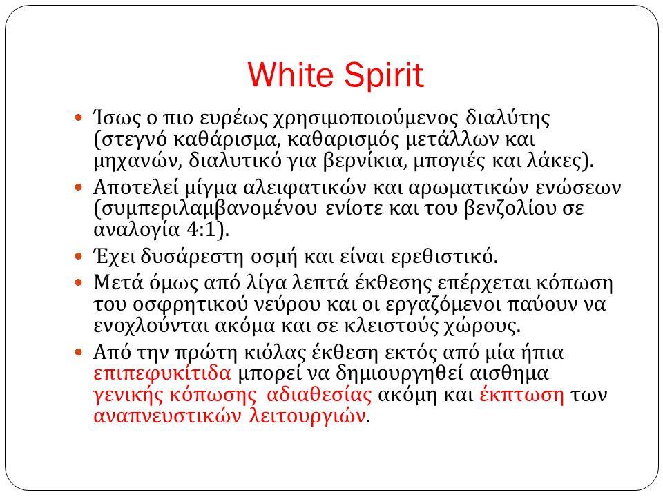 White Spirit Ίσως ο πιο ευρέως χρησιμοποιούμενος διαλύτης ( στεγνό καθάρισμα, καθαρισμός μετάλλων και μηχανών, διαλυτικό για βερνίκια, μπογιές και λάκες ).