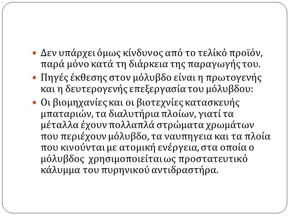 Για τη θεραπεία της βηρυλλίωσης το πρώτο μέτρο είναι η διακοπή της έκθεσης στο βηρύλλιο.