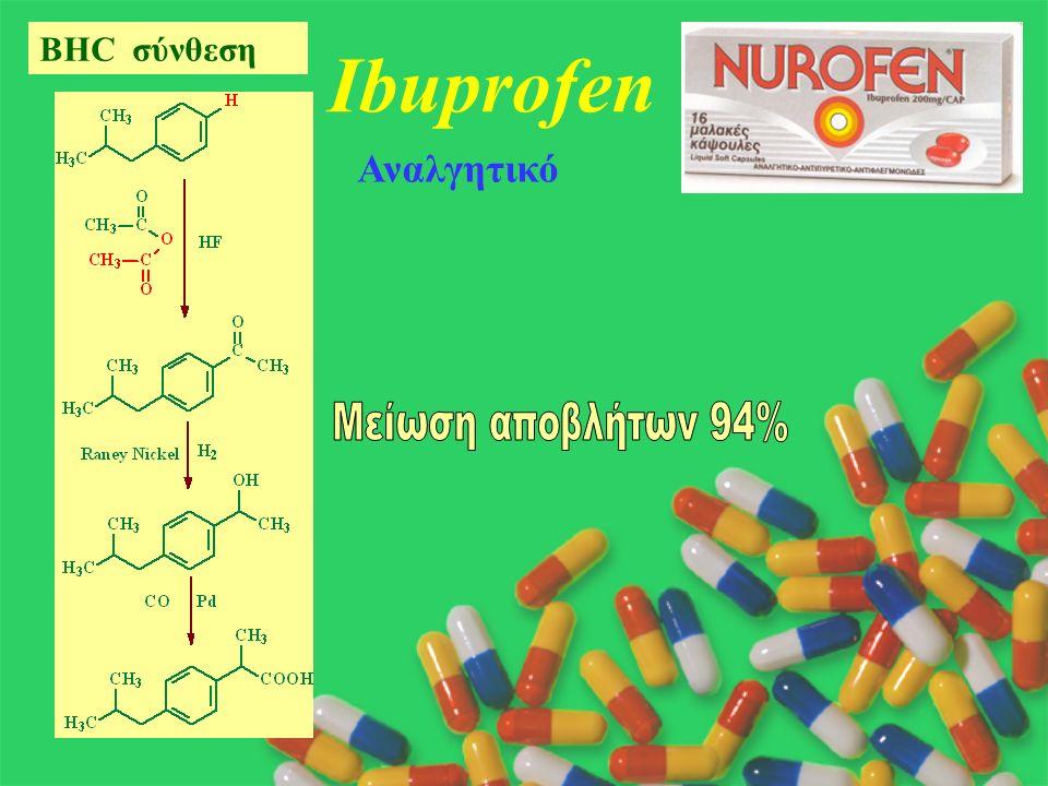 Page  47 Ibuprofen Αναλγητικό BHC σύνθεση