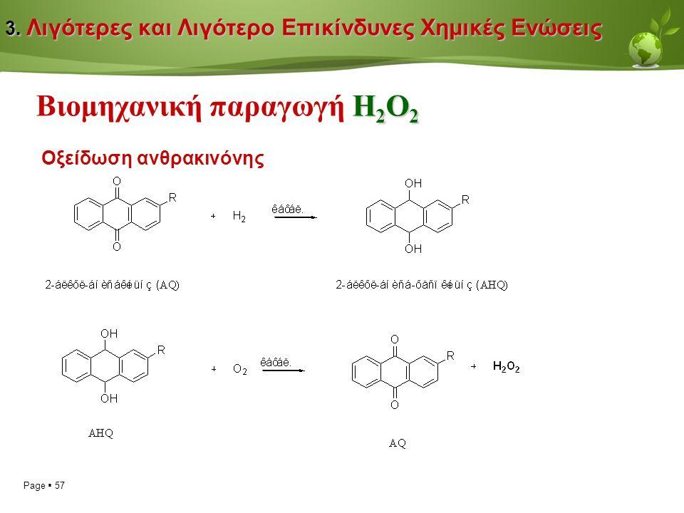 Page  57 3. Λιγότερες και Λιγότερο Επικίνδυνες Χημικές Ενώσεις 3.