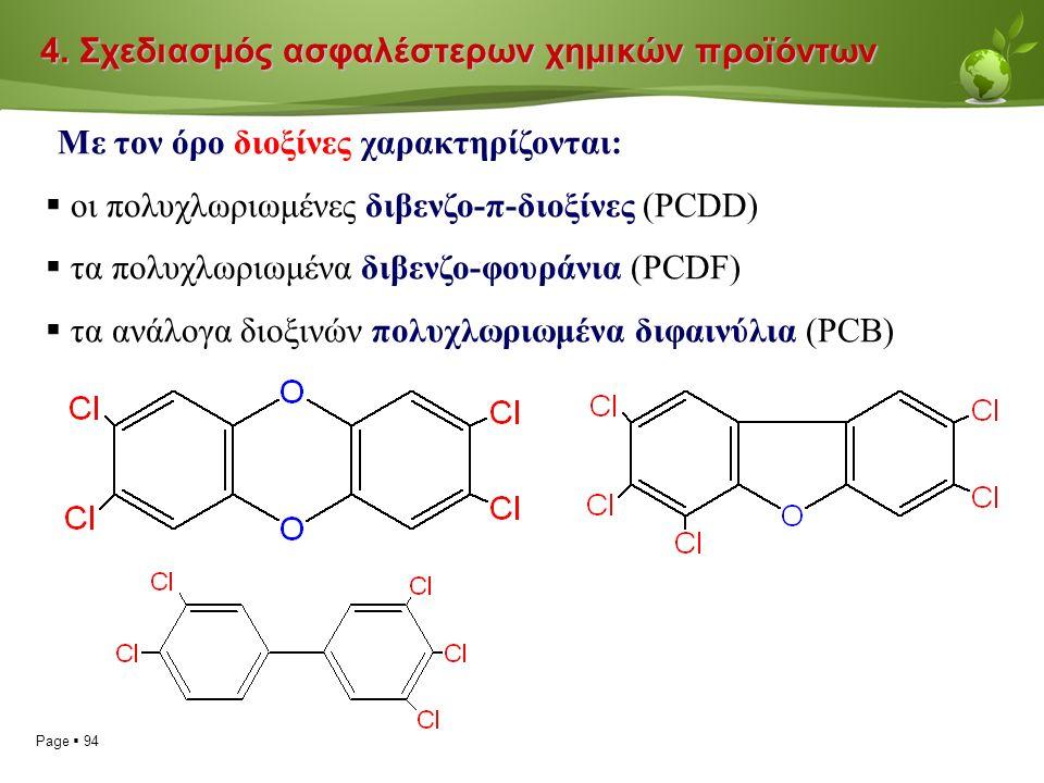 Page  94 4.Σχεδιασμός ασφαλέστερων χημικών προϊόντων 4.