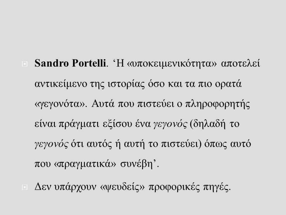 Sandro Portelli.