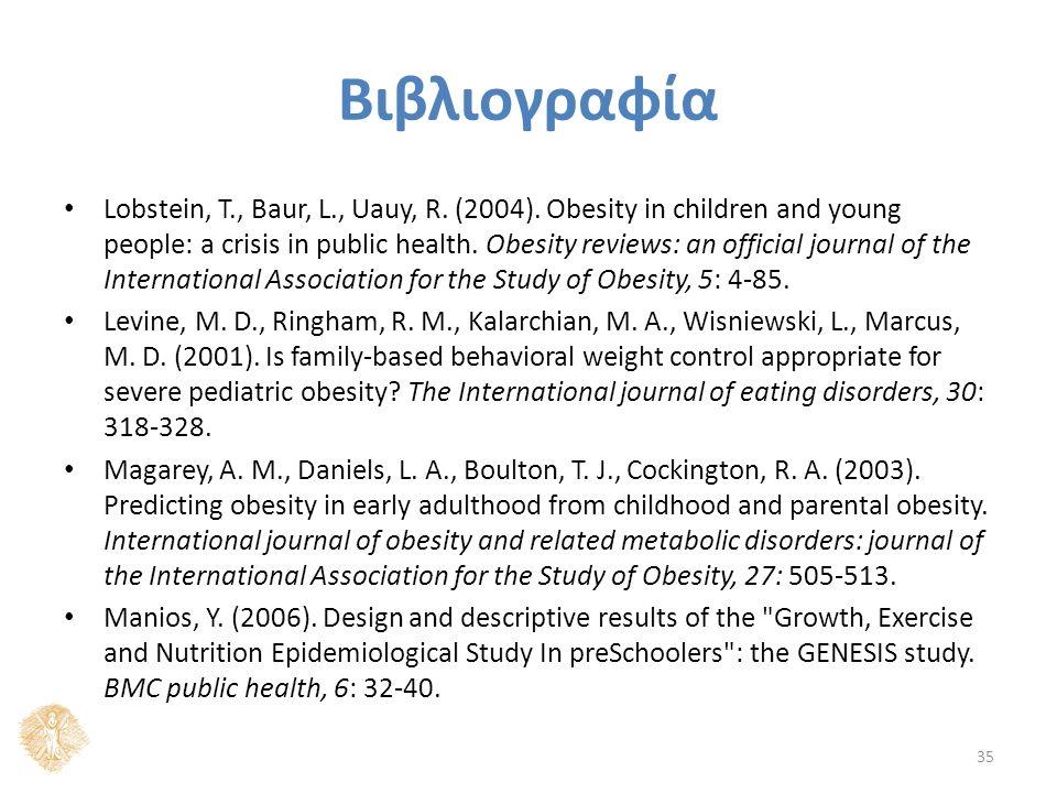 Βιβλιογραφία Lobstein, T., Baur, L., Uauy, R.(2004).