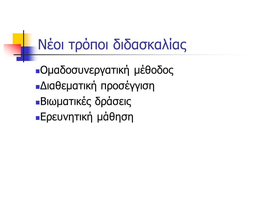 ΤΕΛΟΣ ΚΑΤΟΧΗΣ!.