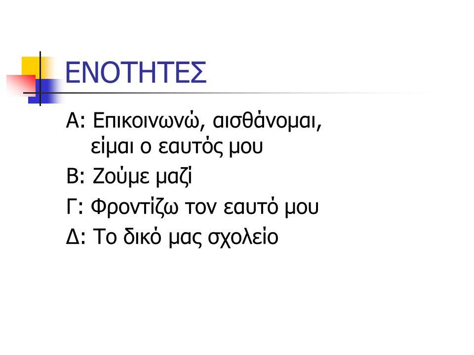  ήταν Έλληνας διπλωμάτης, πολιτικός και Πρωθυπουργός.