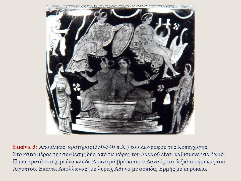 Ο Βασιλιάς υποκαθιστά «σκηνοθετικά» τον Δαναό: «Οδηγίες» του Βασιλιά για «κατάβαση» του Χορού από την κοινοβωμία της «σκηνής» στο ιερό άλσος που αναπαριστά ενδεχομένως η ορχήστρα (στ.