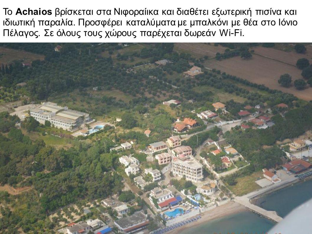 Το Achaios βρίσκεται στα Νιφοραίικα και διαθέτει εξωτερική πισίνα και ιδιωτική παραλία. Προσφέρει καταλύματα με μπαλκόνι με θέα στο Ιόνιο Πέλαγος. Σε