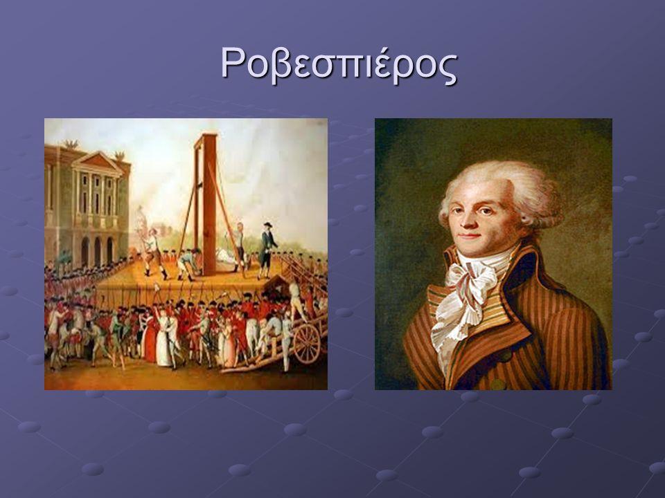 Ζωρζ Ζακ Νταντόν Ο Ζωρζ Ζακ Νταντόν ( 26 Οκτωβρίου 1759 - 5 Απριλίου 1794) ήταν ένας από τους σημαντικότερους ηγέτες της Γαλλικής Επανάστασης.