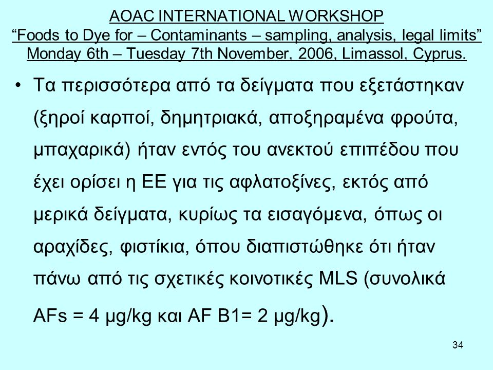 "34 AOAC INTERNATIONAL WORKSHOP ""Foods to Dye for – Contaminants – sampling, analysis, legal limits"" Monday 6th – Tuesday 7th November, 2006, Limassol,"