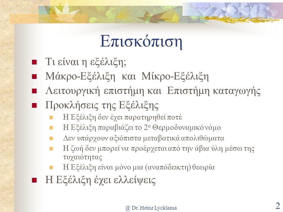 @ Dr. Heinz Lycklama 3