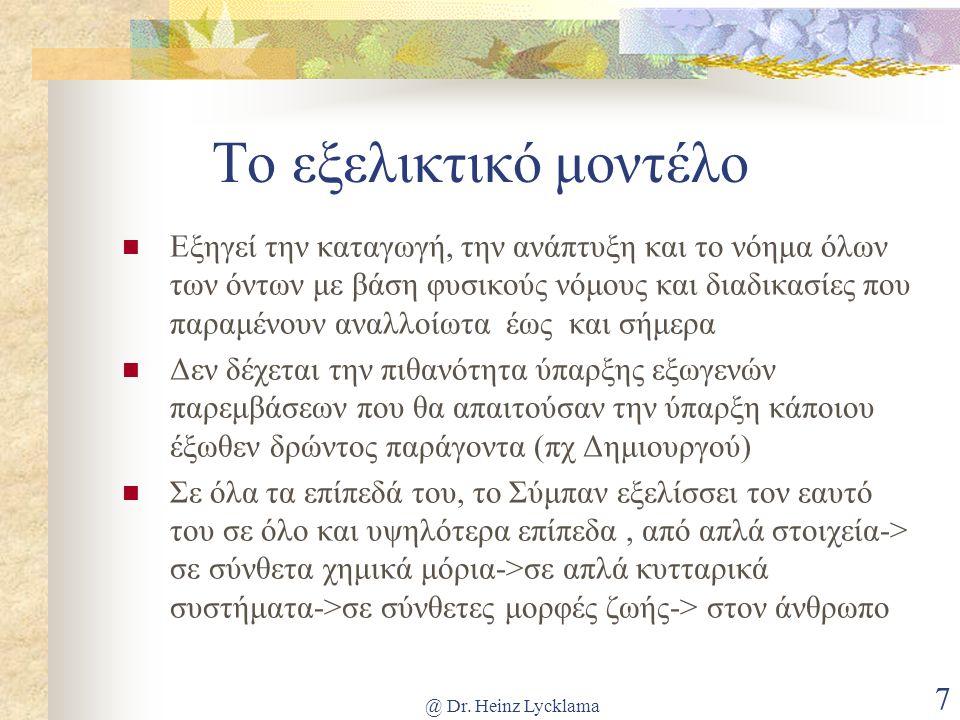 @ Dr.Heinz Lycklama 38 4.