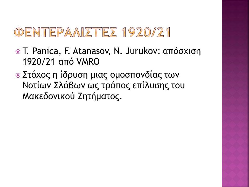  T. Panica, F. Atanasov, N. Jurukov: απόσχιση 1920/21 από VMRO  Στόχος η ίδρυση μιας ομοσπονδίας των Νοτίων Σλάβων ως τρόπος επίλυσης του Μακεδονικο