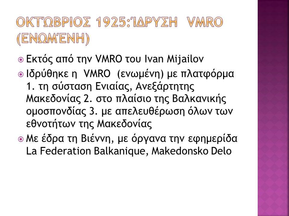  Εκτός από την VMRO του Ivan Mijailov  Ιδρύθηκε η VMRO (ενωμένη) με πλατφόρμα 1. τη σύσταση Ενιαίας, Ανεξάρτητης Μακεδονίας 2. στο πλαίσιο της Βαλκα