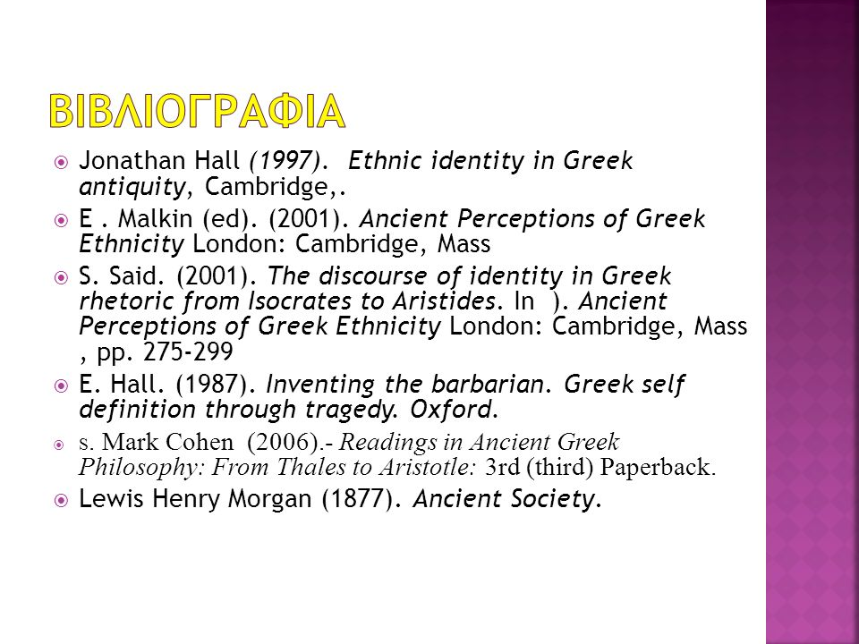  Jonathan Hall (1997). Ethnic identity in Greek antiquity, Cambridge,.