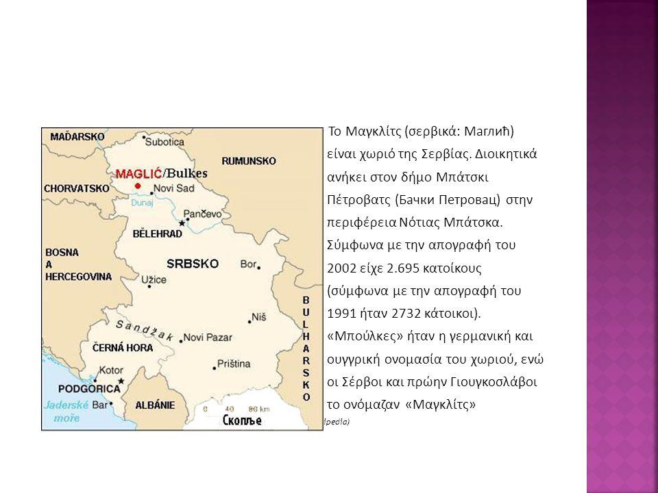 Το Μαγκλίτς (σερβικά: Маглић) είναι χωριό της Σερβίας.