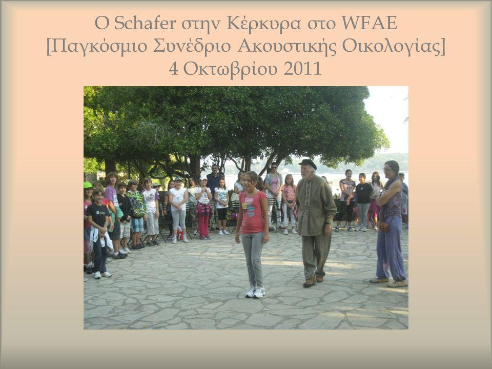 Ο Schafer στην Κέρκυρα στο WFAE [Παγκόσμιο Συνέδριο Ακουστικής Οικολογίας] 4 Οκτωβρίου 2011