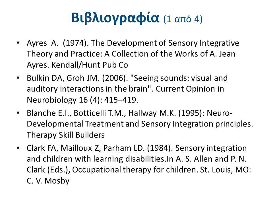 Βιβλιογραφία (1 από 4) Ayres A. (1974). The Development of Sensory Integrative Theory and Practice: A Collection of the Works of A. Jean Ayres. Kendal