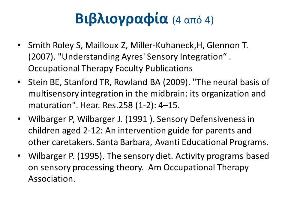 Βιβλιογραφία (4 από 4) Smith Roley S, Mailloux Z, Miller-Kuhaneck,H, Glennon T. (2007).