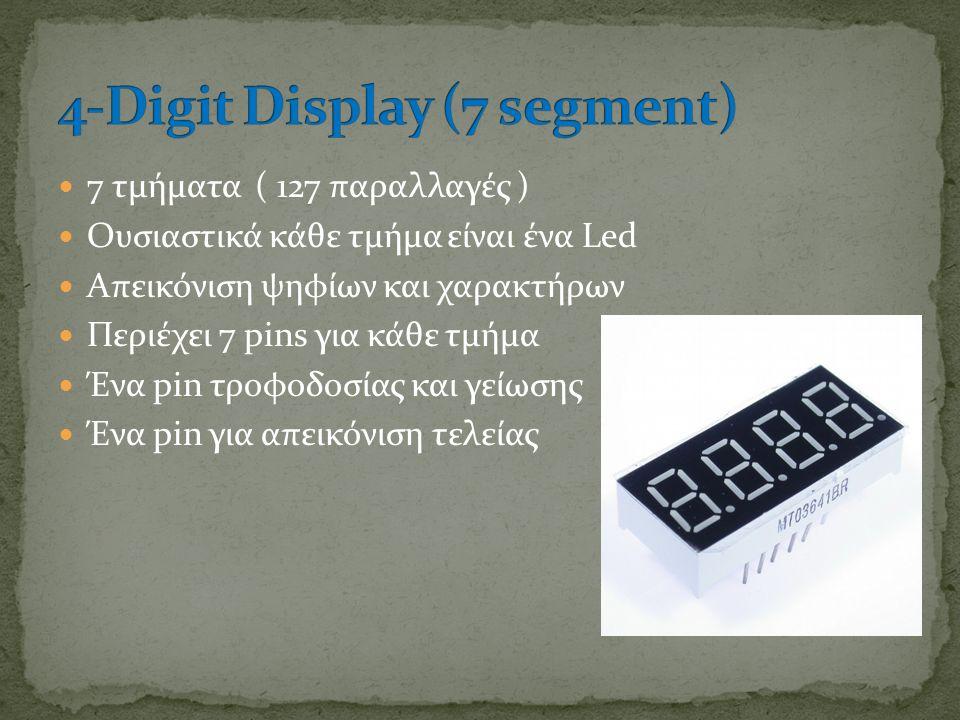 7 τμήματα ( 127 παραλλαγές ) Ουσιαστικά κάθε τμήμα είναι ένα Led Απεικόνιση ψηφίων και χαρακτήρων Περιέχει 7 pins για κάθε τμήμα Ένα pin τροφοδοσίας και γείωσης Ένα pin για απεικόνιση τελείας