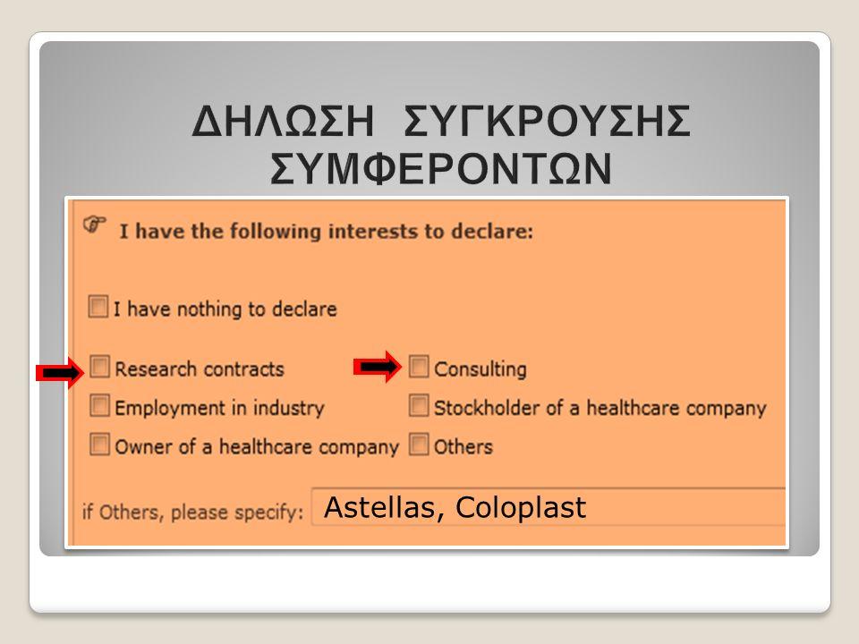 Astellas, Coloplast