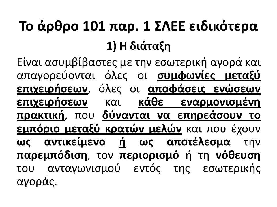 9) Η έννοια της «αγοράς» Η εφαρμογή του άρθρου 101 ΣΛΕΕ προϋποθέτει την οριοθέτηση της λεγόμενης «σχετικής αγοράς», στην έννοια της οποίας εντάσσεται τόσο η «σχετική αγορά προϊόντος» όσο και η «σχετική γεωγραφική αγορά».