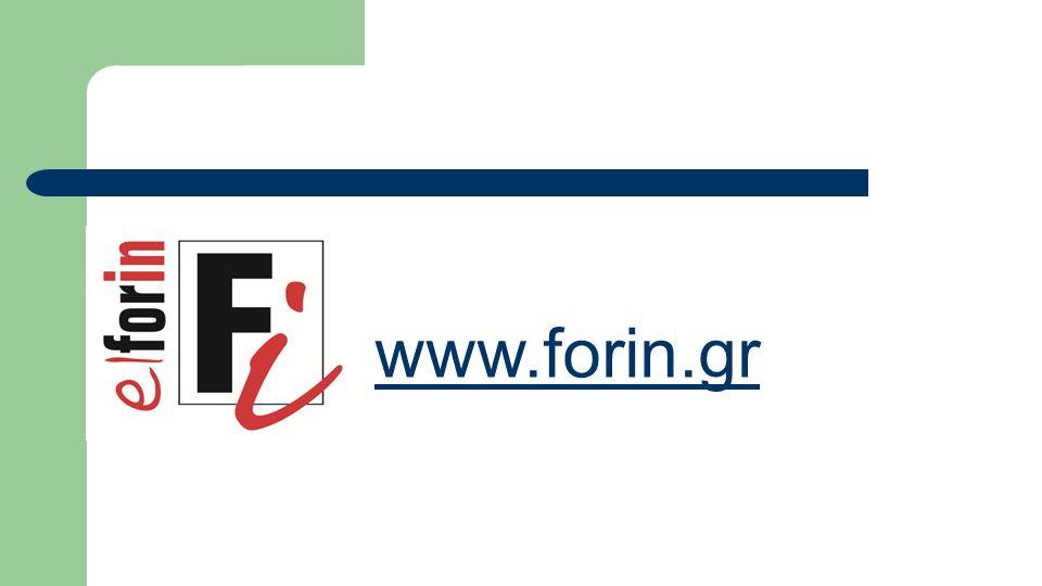 www.forin.gr