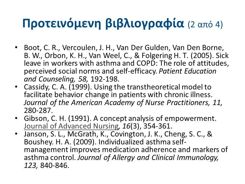 Προτεινόμενη βιβλιογραφία (2 από 4) Boot, C. R., Vercoulen, J.