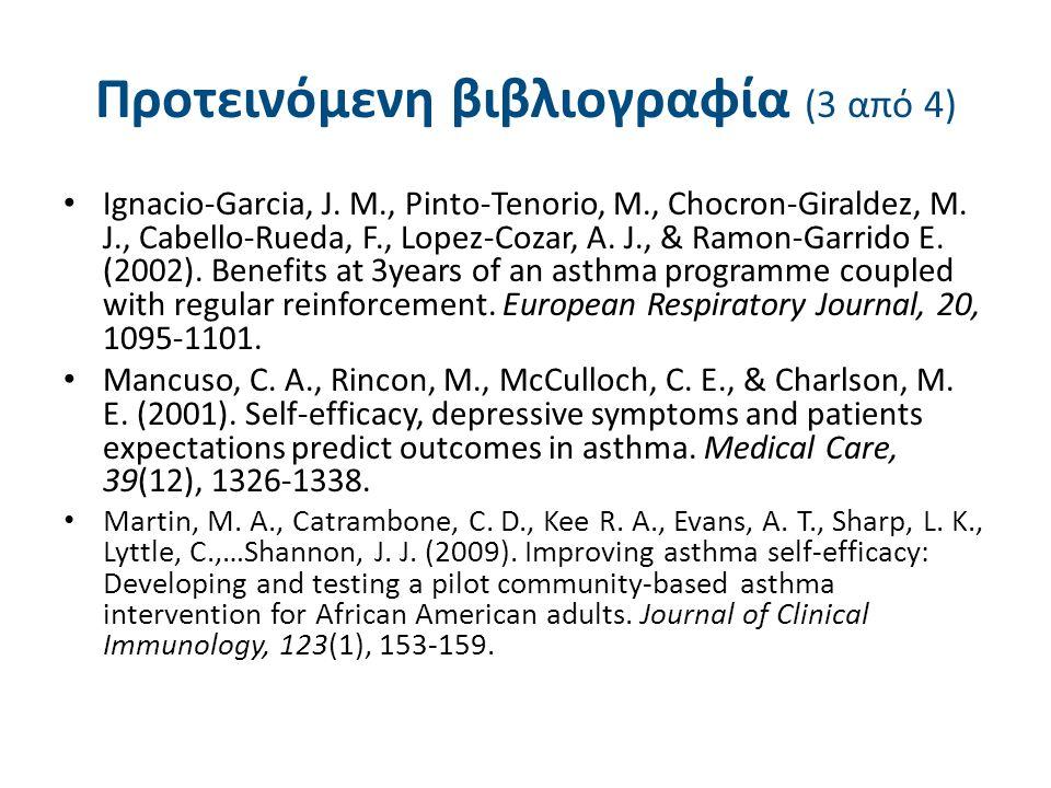 Προτεινόμενη βιβλιογραφία (3 από 4) Ignacio-Garcia, J.