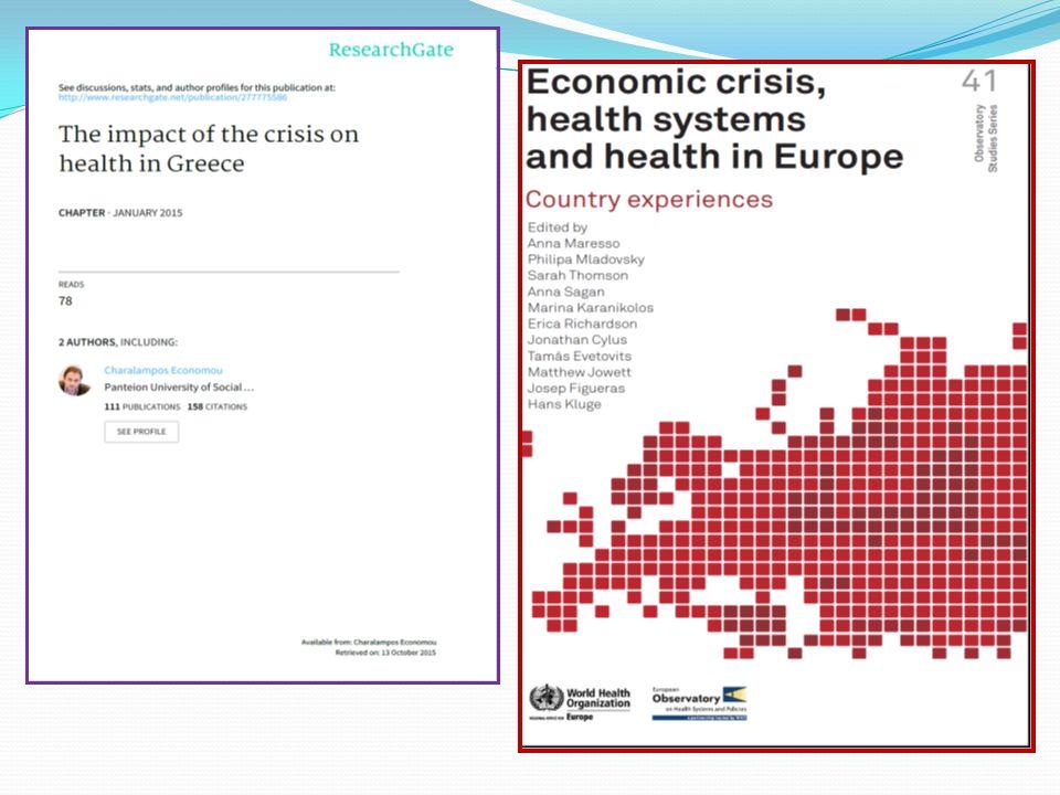 Επίσης, η δημογραφική γήρανση είναι δυνατόν να έχει δυσμενείς επιπτώσεις και να προκαλέσει ακόμα μεγαλύτερη επιβάρυνση στο Εθνικό Σύστημα Υγείας (ΕΣΥ) Άτομα άνω των 65 ετών: 17,5% (2009), 22% (2020), 35% (2050), αποτελούν έναν ακόμη παράγοντα που προσθέτει ακόμη μεγαλύτερο φόρτο στα νοσοκομεία.