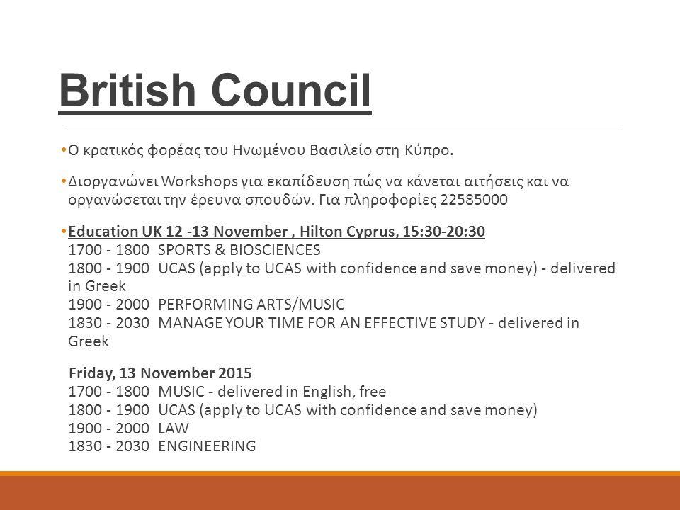 British Council Ο κρατικός φορέας του Ηνωμένου Βασιλείο στη Κύπρο.