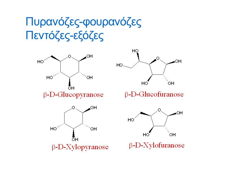 Aμυγδαλέλαιο  Σύμφωνα με την 3η έκδοση της ευρωπαϊκής φαρμακοποιίας, το αμυγδαλέλαιο είναι «το λιπαρό έλαιο που λαμβάνεται με ψυχρή έκθλιψη από τα ώριμα σπέρματα της αμυγδαλιάς Prunus dulcis (Miller) D.A.