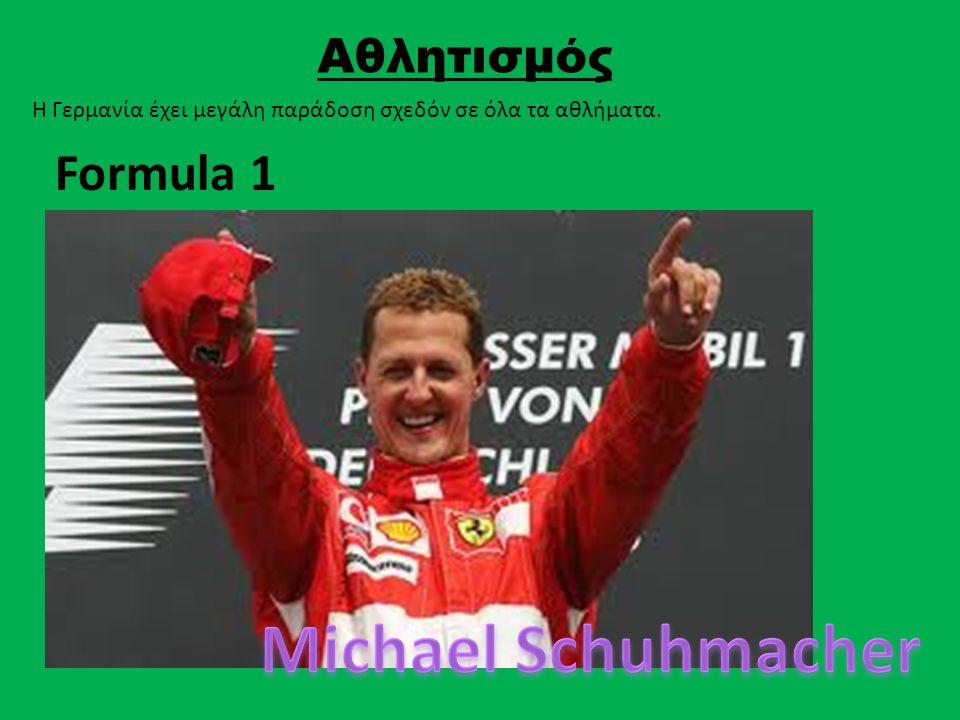 Αθλητισμός Formula 1 Η Γερμανία έχει μεγάλη παράδοση σχεδόν σε όλα τα αθλήματα.