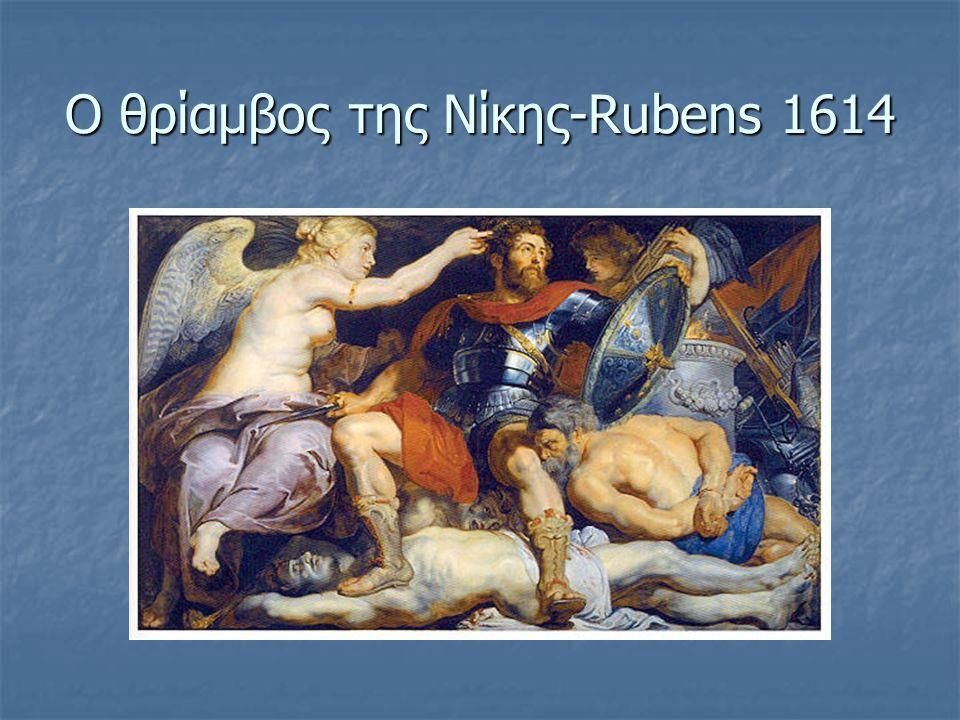 Ο θρίαμβος της Νίκης-Rubens 1614