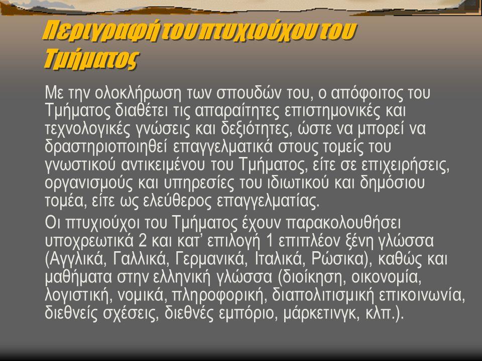 END FIN ENDE FINE ΤΕΛΟΣ